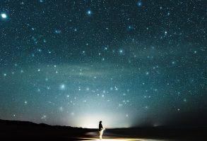 אבק כוכבים
