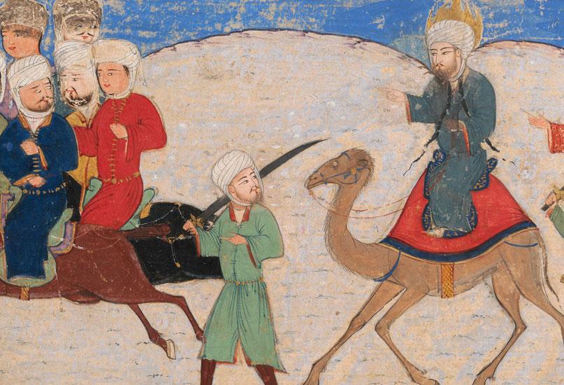 מסע הנביא מוחמד