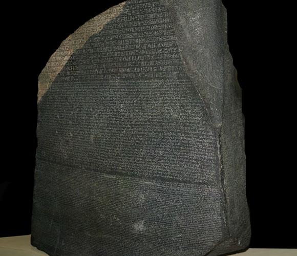 אבן רוזטה