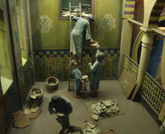 דגם של הגניזה מבית התפוצות