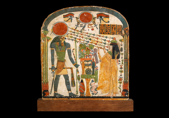 אסטלת הקבורה של טפרט